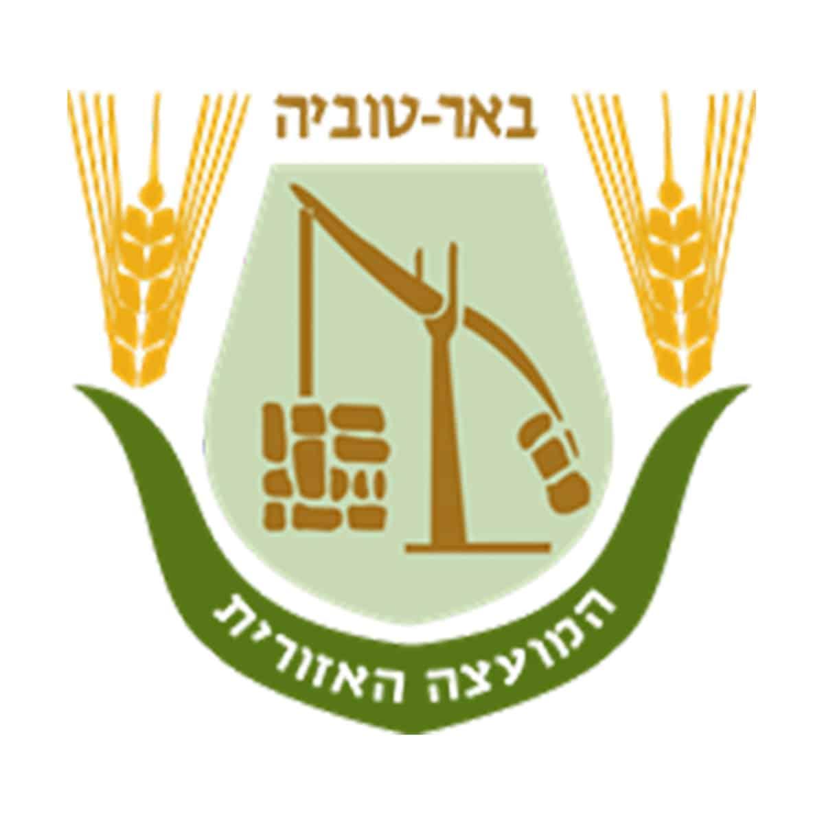הוועדה לתכנון ובניה באר טוביה